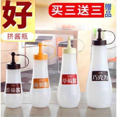 一斤装蜂蜜瓶塑料瓶食品级PET加厚挤压瓶子密封罐厨房果酱储物盒