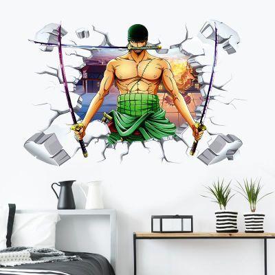 3d海贼王立体可移除墙贴纸客厅卧室幼儿园儿童房床头创意墙贴纸画