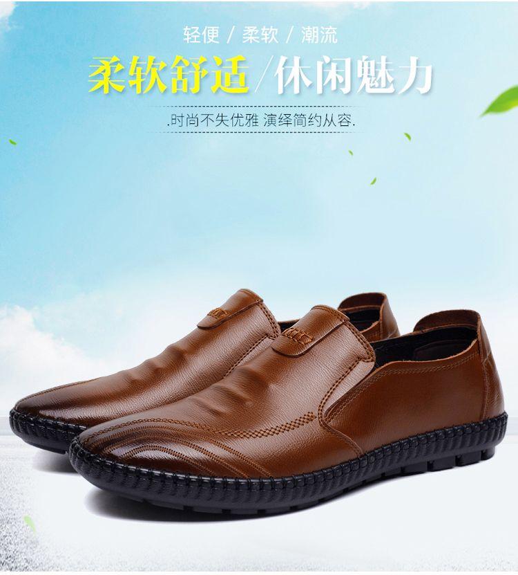 太平狼正品皮鞋男鞋夏季透气新款男士英伦休闲鞋男生鞋子潮男鞋