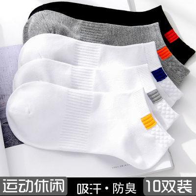 5-10装袜子男中筒袜男士短袜吸汗防臭商务袜运动袜男四季男短筒袜