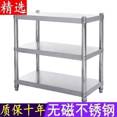 厨房置物架不锈钢收纳微波炉多层储物整理架烤箱锅架金属货架包邮