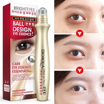 温和按摩走珠眼霜补水保湿淡化黑眼圈眼袋鱼尾纹脂肪紧致抗皱润肤