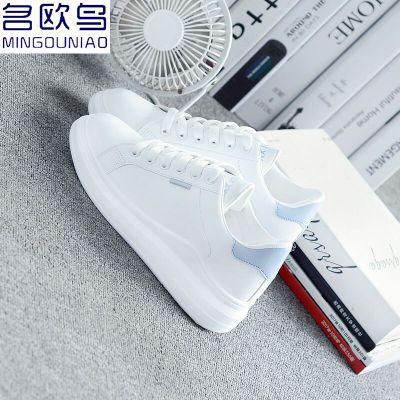 名欧鸟小白鞋女春秋季2020新款百搭韩版厚底学生板鞋女街拍单鞋子