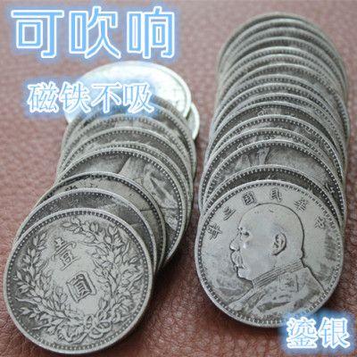 买2送1 袁大头银元袁世凯银币大洋古钱币银圆一元创意礼品