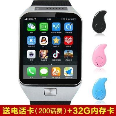 儿童电话手表学生防水成人定位男孩女孩苹果触屏智能手表手机WiFf