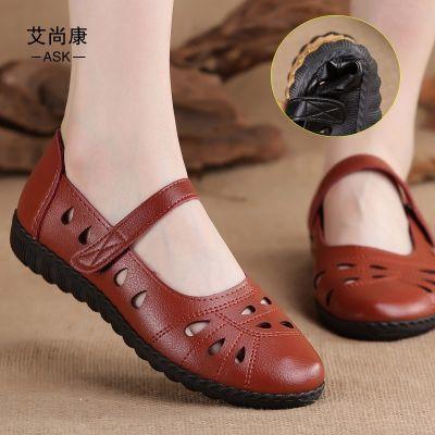 夏季镂空女鞋休闲皮鞋平底平跟软底中老年妈妈鞋单鞋透气打孔凉鞋