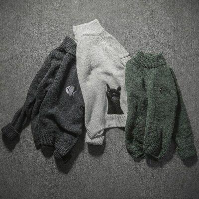 2018秋冬男士半高领毛衣韩版宽松圆领针织衫男套头保暖毛线文艺潮