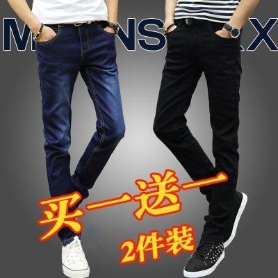 买一送一裤子男士牛仔裤男弹力修身百搭潮流小脚裤春秋季纯黑色装