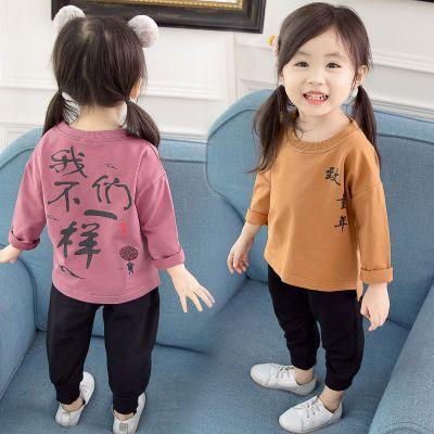 儿童套装2018新款韩版宽松小宝贝洋气套装秋装男女宝宝衣服两件套