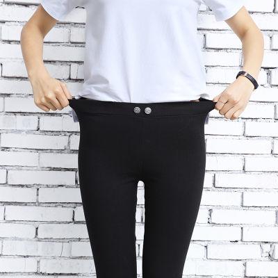 【梦茜斯】黑色铅笔裤女魔术裤九分打底裤外穿春秋新款显瘦小脚裤