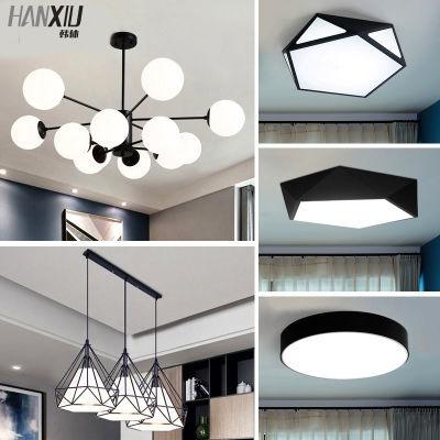 全屋灯具套餐组合北欧卧室灯客厅吊灯现代简约餐厅创意灯组合套装