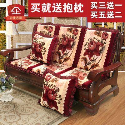 【23.75元抢200件,抢完恢复25元】可拆洗红实木沙发坐垫带靠背高密度海绵防滑垫凉椅四季通用三人座