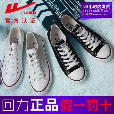 回力冬季男鞋新款加绒保暖帆布鞋韩版百搭休闲跑步鞋复古运动板鞋