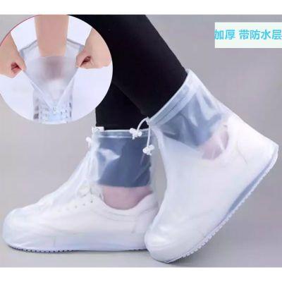 雨鞋套男女鞋套防水雨天防雨水鞋套防滑加厚耐磨成人下雨鞋套儿童
