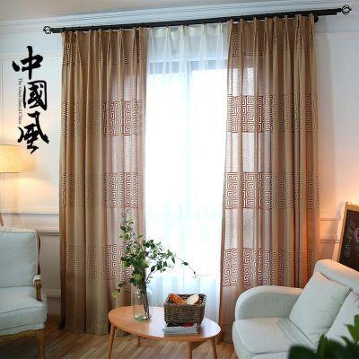 客厅书房阳台中国风宜家现代新中式遮光窗纱古典窗帘定制成品特价