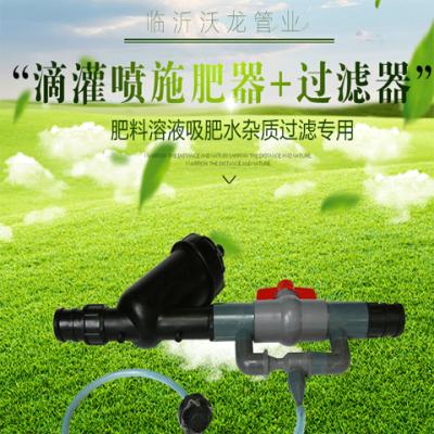 农用文丘里网式过滤器微喷带喷灌带滴灌带专用设备2寸2.5寸3寸