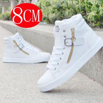 春季内增高8CM男板鞋百搭白色高帮鞋5CM休闲韩版潮流男鞋学生白鞋