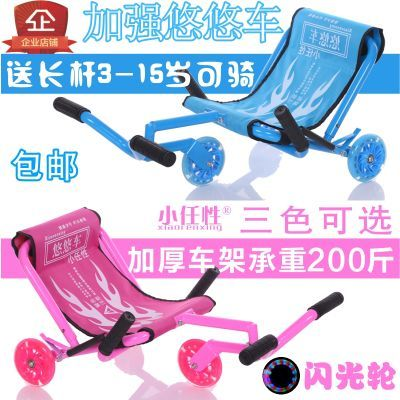 儿童双杆悠悠车广场滑行摇摆车溜溜车扭扭车静音轮玩具闪光轮加厚
