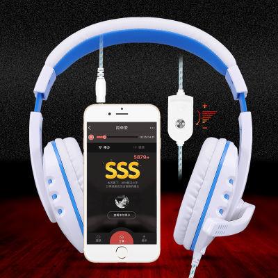 手机通用唱歌全民K歌耳机有线重低音录音专用头戴式耳麦带麦克风