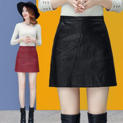 秋季皮裙女半身裙包臀裙高腰A字裙一步裙PU皮短裙女小皮裙短裙子