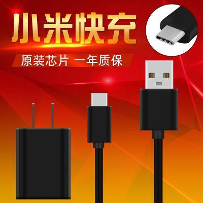 小米5 6 8 4C充电器头5Splus MAX2 4S Mix2鑫丽原装6X数据线MAX3