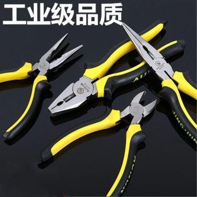 钳子钢丝钳斜口钳尖嘴钳剪电线平口电工老虎钳子6寸8寸套装工具