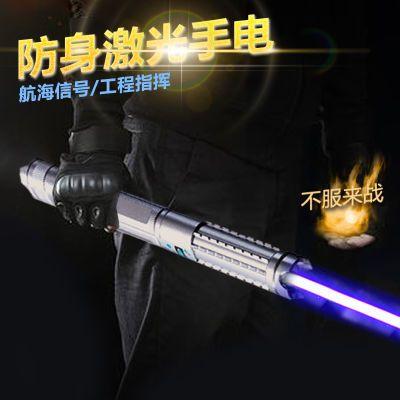 大功率激光手电筒蓝光加特林激光灯 激光手电远射防身镭射灯