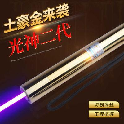 纯铜5W加特林激光炮远射大功率蓝光激光灯野外探险镭射手电筒