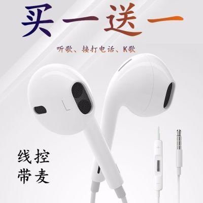 通用耳机oppo华为vivo手机电脑入耳式k歌线控耳塞安卓带麦耳机线