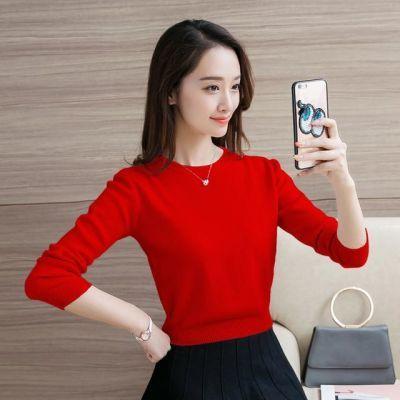 秋冬短款套头毛衣女长袖针织衫修身韩版显瘦冬季加绒加厚打底衫女