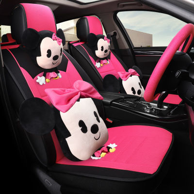 米奇汽车坐垫可爱卡通亚麻女士高尔夫卡罗拉速腾全包四季通用座套