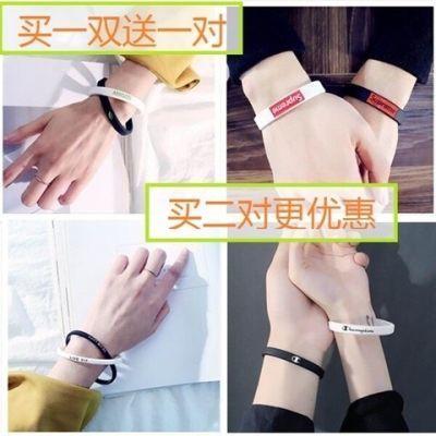 一对装潮流运动手环男硅胶手圈橡胶情侣手环女学生韩版手链腕带