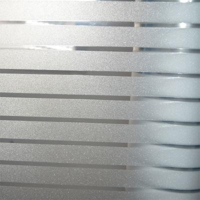 办公室条纹自粘磨砂玻璃贴纸移门公司隔离腰线窗户贴膜透光半透明
