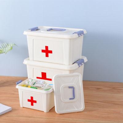 家庭特大号多层储物盒医药箱收纳保健箱家用塑料儿童储物盒