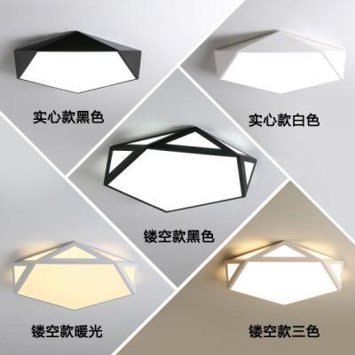 卧室灯 简约现代 创意个性几何吸顶灯客厅灯房间书房灯具北欧