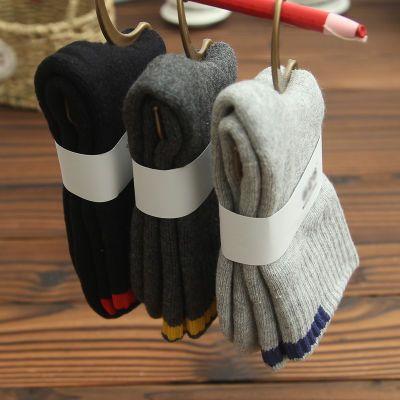 3双装 秋冬季加厚纯棉毛圈中筒袜男士保暖不臭脚运动袜冬天厚棉袜