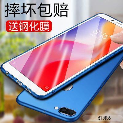 红米6手机壳小米红米 6/6a/6pro/max3保护套硅胶全包边防摔男女款