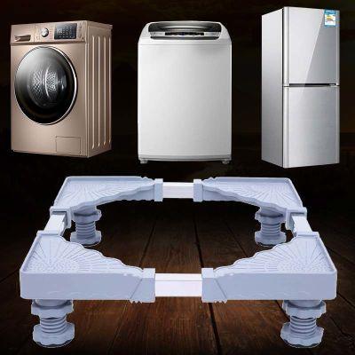 通用型洗衣机底座托架海尔滚筒可移动脚架冰箱加高垫高可调支架子