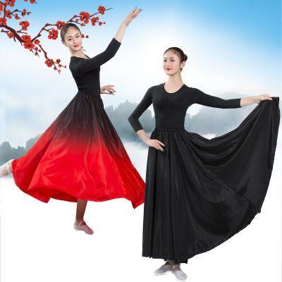 新疆舞蹈练习裙维族彝族藏族舞练习裙演出服装舞蹈服饰大摆裙