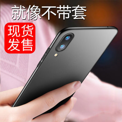 vivoX23手机壳y97/x21a/y85/y93/x9/x6/x7/z3/z1超薄磨砂软壳硬壳