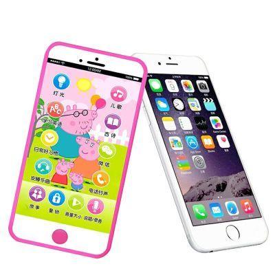 宝宝玩具手机可咬防口水带话筒可充电触屏音乐儿童0-3岁仿真电话
