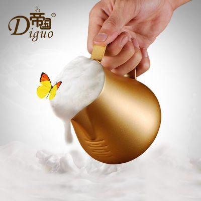 帝国蝶恋花拉花杯304不锈钢尖嘴拉花缸特氟龙咖啡尖嘴压纹 600ML