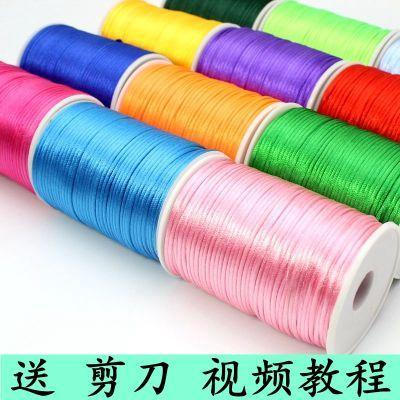 中国结5号线2.5毫米手工编织绳金刚结绳学校劳技课专用线