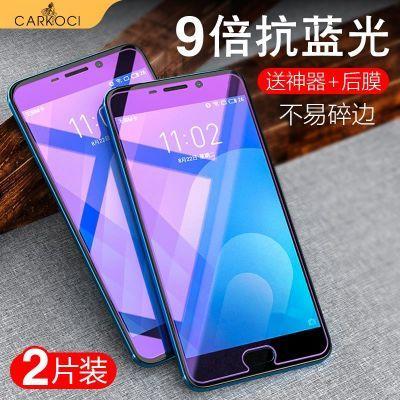 魅蓝note6钢化膜6魅族pro7pro6全屏覆盖note5手机e2a5note3半屏s6