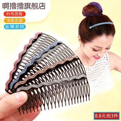 韩国女星发型发饰