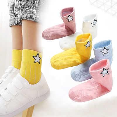 5双装秋冬棉质儿童袜子加厚男童女童大童中筒棉袜0-12岁宝宝学生