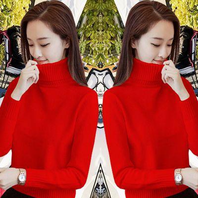高领毛衣女学生韩版宽松冬季加厚打底衫2020新款短款针织衫毛线衣