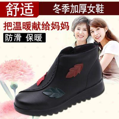 冬季中老年妈妈棉鞋老北京平底高帮雪地靴皮鞋保暖防滑平底短靴女