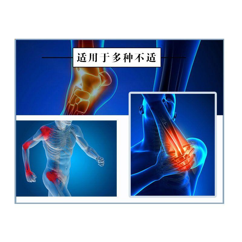 传统黑膏药贴颈肩腰椎腿风湿除骨质增生根跌打损伤断关节根肩周炎