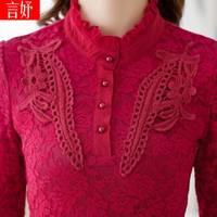 S-5XL【加绒加厚】蕾丝衫2018秋冬新款修身上衣加肥加大码女装